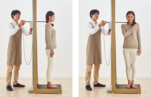 身体のラインを立位測定