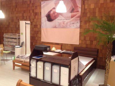 Chocoliv & Pillows by Sleepsquare 湘南モールフィル店